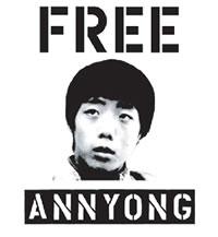 Free Annyong